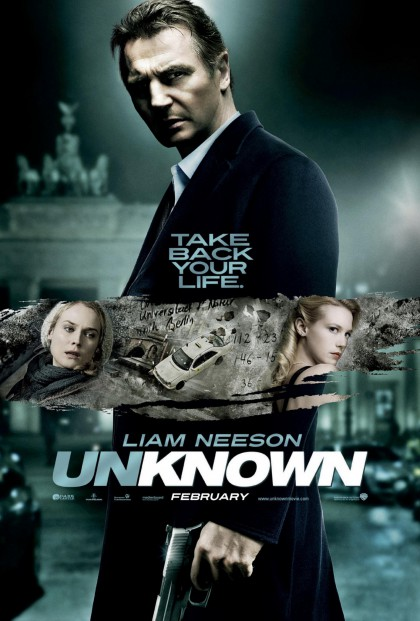 Unknown / Unknown Identity (2011)