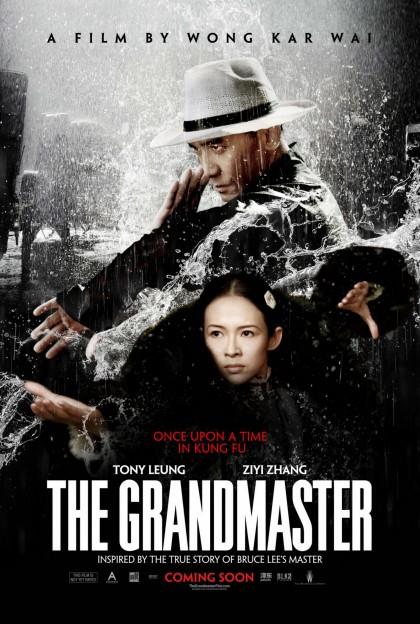 Yi dai zong shi / The Grandmaster (2013)