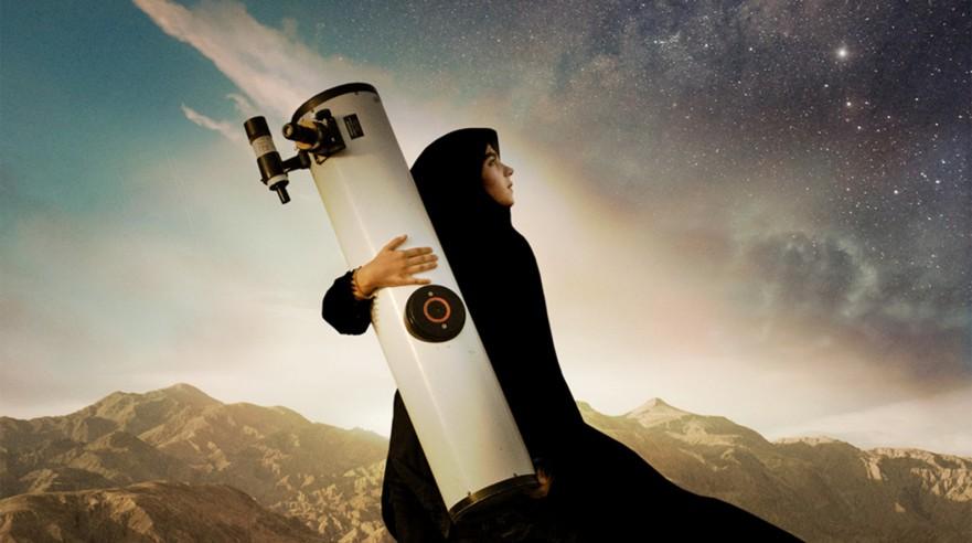 Sepideh - drømmen om stjernerne (2013)