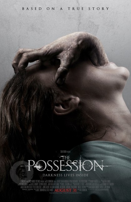 Possession, The