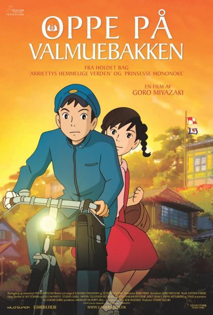 Kokuriko-zaka kara / Oppe på Valmuebakken (2011)