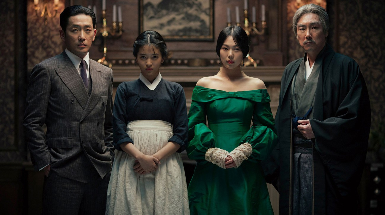 Vind billetter til The Handmaiden!