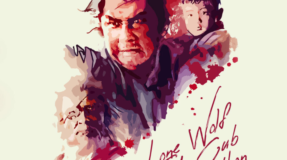 Podcast 205 (Den om Lone Wolf and Cub...)